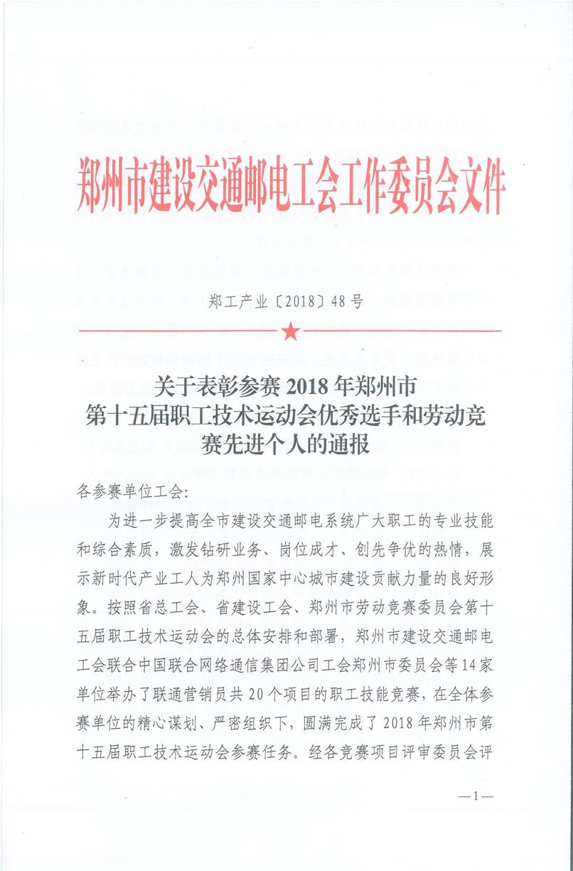 文件 006_看图王.jpg