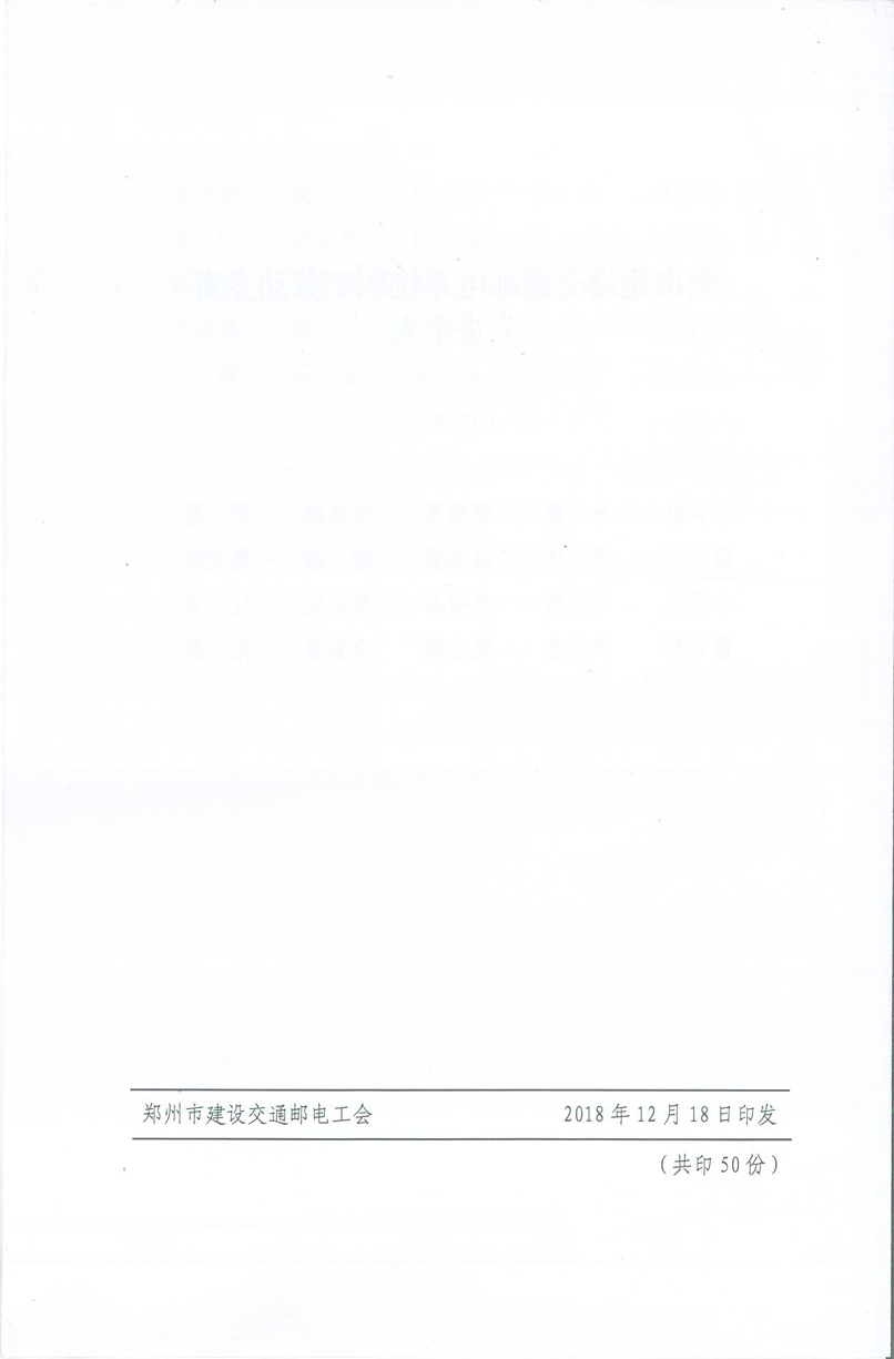 文件 5.jpg
