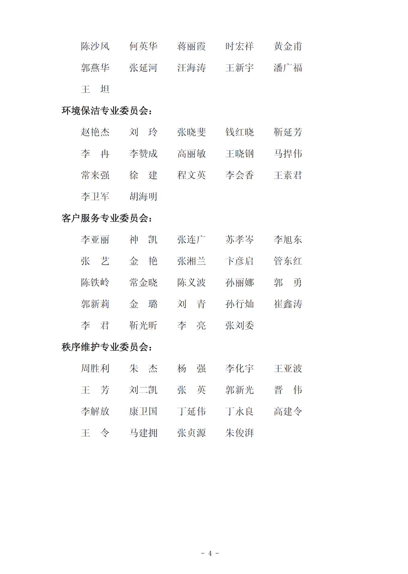 04-04.jpg